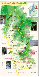 いぶきの自然マップ