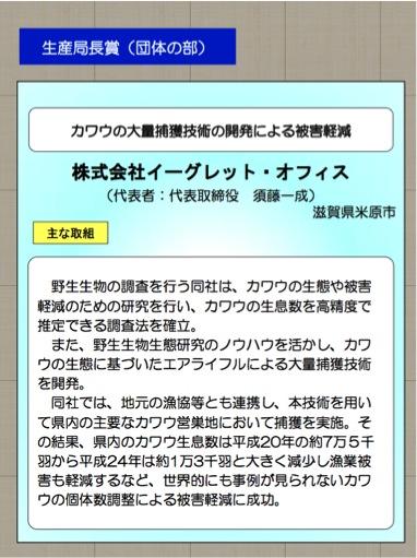 info_20130129